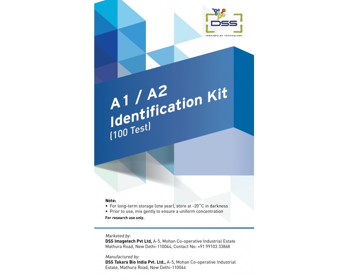 Distributor of DSS Imagetech A1/A2 Identification kit in India | DSS