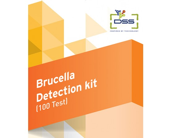 DSS Imagetech Brucella Detection kit in India