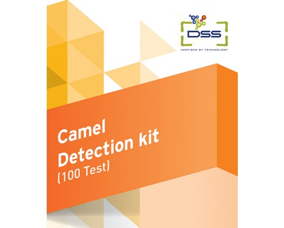 DSS Imagetech Camel Detection Kit in India