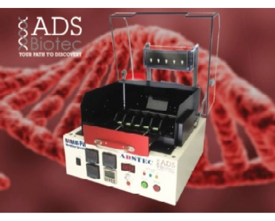 ADS Biotec HANABI PVI Metaphase Spreader Mini  in India
