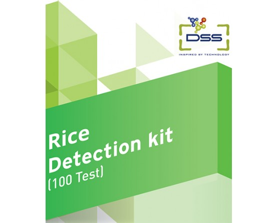 DSS Imagetech Rice Detection Kit in India