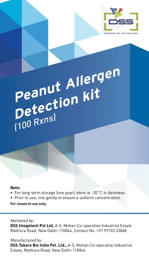 DSS Imagetech Peanut Allergen Detection Kit in India