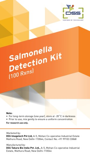 DSS Imagetech Salmonella Detection Kit in India in India