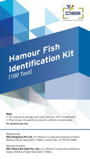 DSS Imagetech Hamour Fish Identification kit  in India