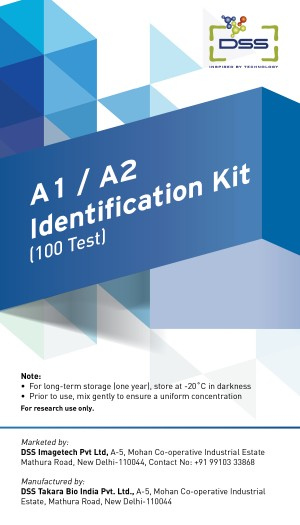 DSS Imagetech A1/A2 Identification kit in India