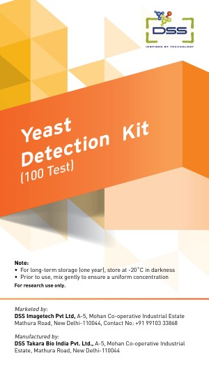DSS Imagetech Yeast Detection kit  in India