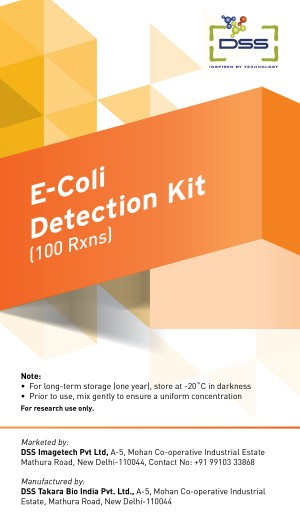 DSS Imagetech E-Coli Detection Kit in India
