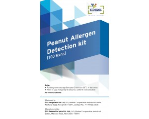 Peanut Allergen Detection Kit