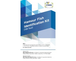 Hamour Fish Identification kit